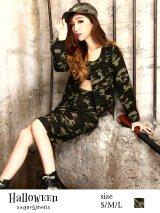 【ハロウィン】【即日発送】強気のアーミースタイルで攻めてみて♪カモフラージュ柄ジャケット&スカート☆アーミーコスプレセット[HC02]
