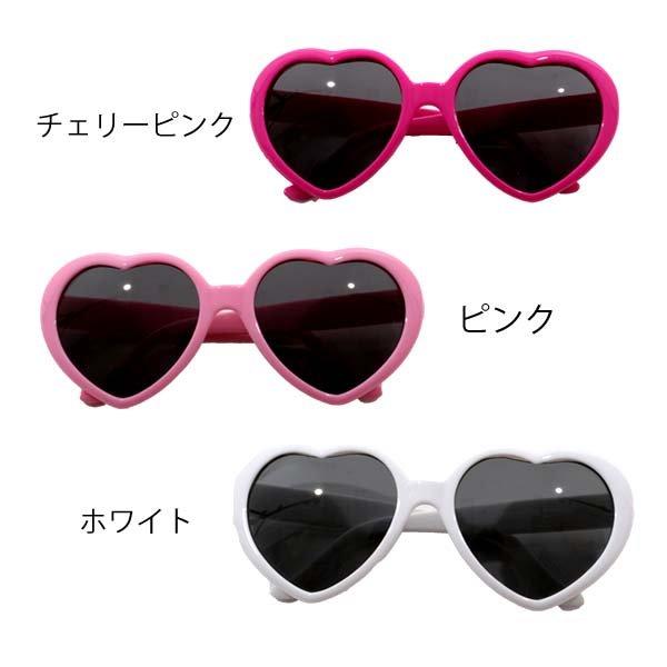 画像2: 【ハロウィン/小物】ハートサングラス/3カラー「jSB1609」[HC02]