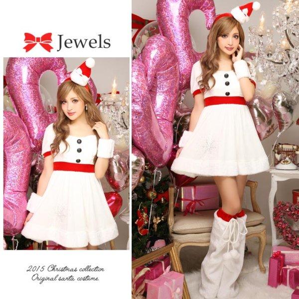サンタ コスプレ サンタコス サンタコスチューム クリスマス 衣装