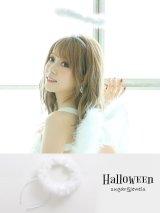 【ハロウィン小物】【即日発送】天使の輪カチューシャ[HC02]