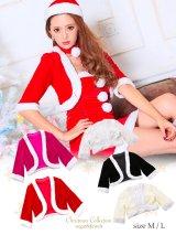 【X'mas】選べる4カラーでサンタコスチュームにピッタリ☆サンタボレロ[HC02]
