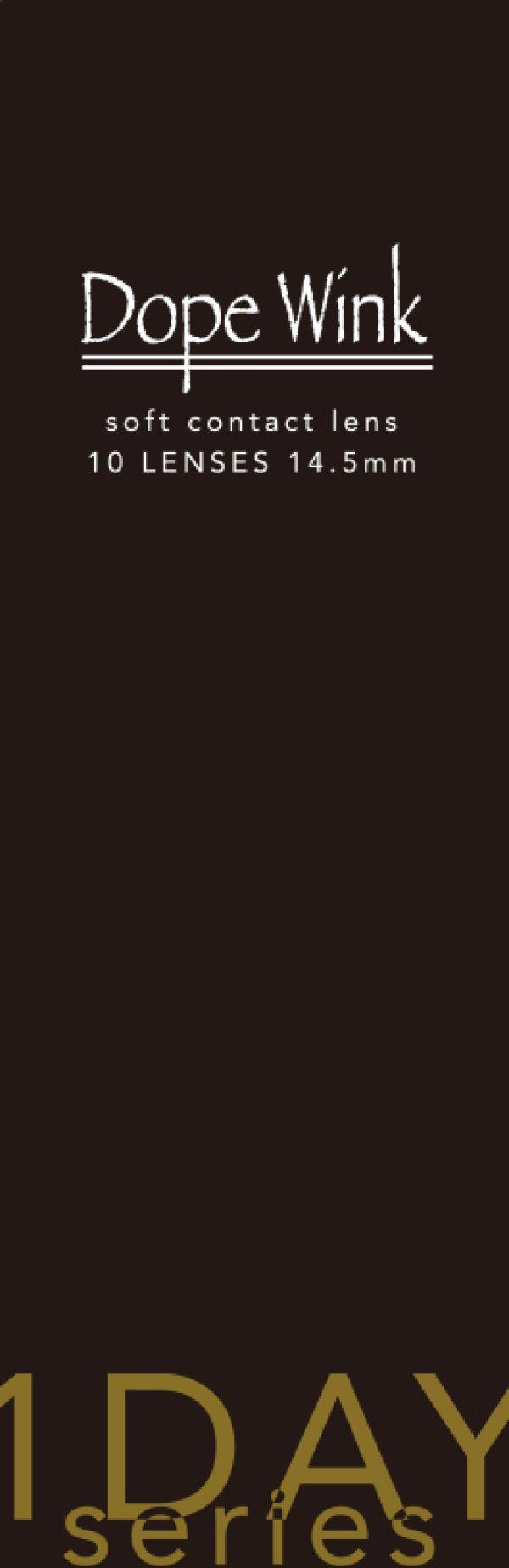 画像4: 【ドープウィンクワンデー スパークシリーズサニーヘーゼル 】度なし(1箱10枚入)/1日使い捨てカラーコンタクト【カラコン】[OF08]