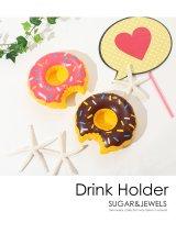 【浮き輪】ドーナツ型ドリンクホルダー[OF02]