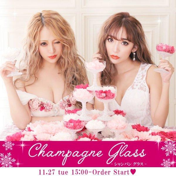 画像2: 【雑貨:グラス】【sugarシャンパングラス】キラキラと光るビジューが散りばめられたシャンパングラス【HC02】