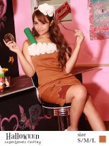 【値下げ!】【ハロウィン2点セット】 可愛いcoffeeshopシリーズ☆キャラメルフラッペコスプレセット「jSB1608」[HC02]