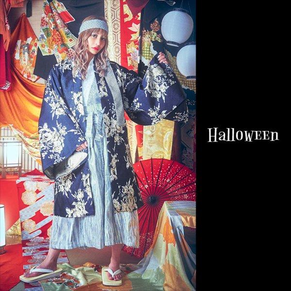 画像2: 【ハロウィン5点セット】迫力のあるインスタ映え確実な侍コスプレセット【フリーサイズ/1カラー】[HC02]