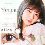 【em TULLE(エンチュール) 】(アリス)(1箱10枚)1日使い捨てカラーコンタクト【カラコン】