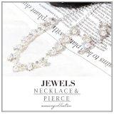 【アクセサリー:ネックレス】【ネックレス&ピアス】【Angel R】ラインストーンxパールが上品に煌めくネックレス&ピアスSET・シルバー[OF08]