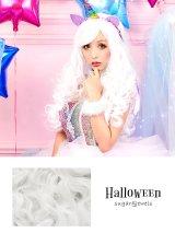 【ハロウィン/小物】ホワイトフルウィッグ【フリーサイズ/1カラー】[OF02] W001231