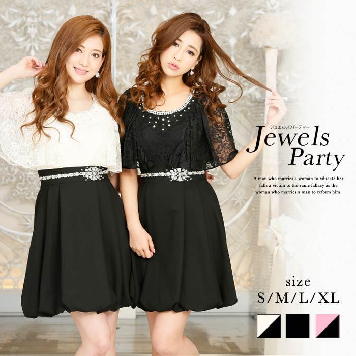 927768302a367 画像10   結婚式ドレス  Jewels Party ジュエルズパーティー レーススリーブ