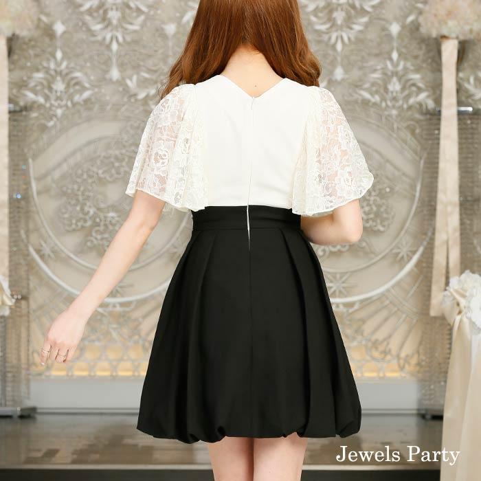 4918579f5ac89  結婚式ドレス  Jewels Party ジュエルズパーティー レーススリーブバルーンドレス・3カラー・4サイズ HC02-11    3047JP-2-161
