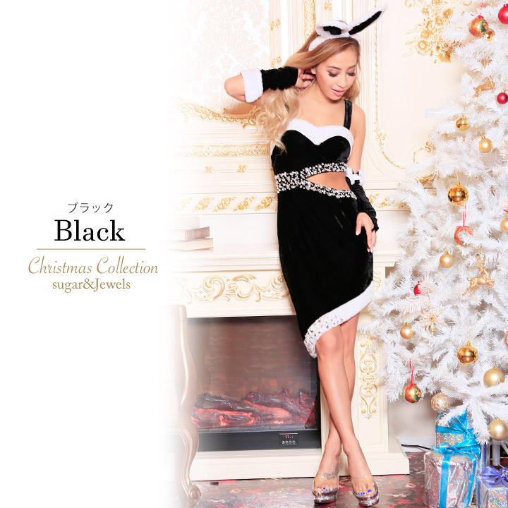 7f9987fbd8eff サンタ コスプレ コスチューム クリスマス 衣装 特集 2016|ジュエルズ ...