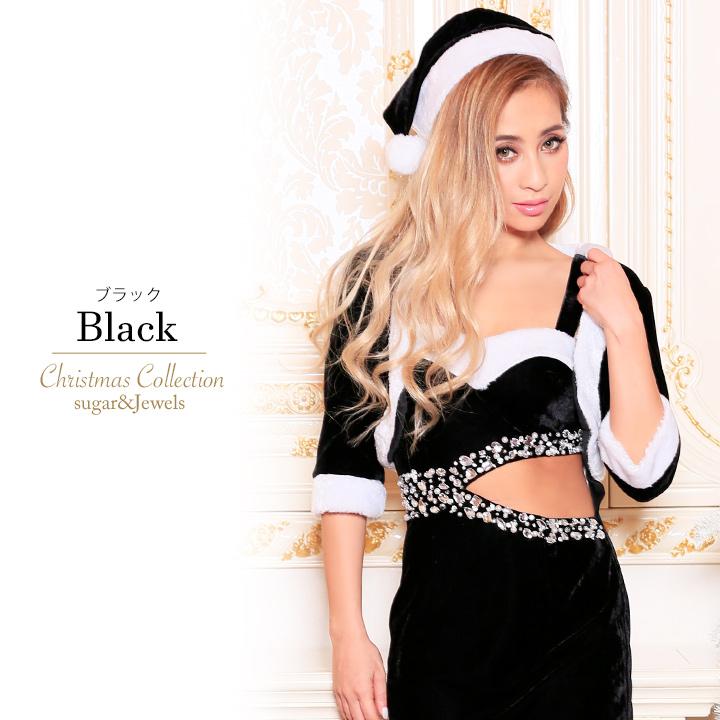 58e7bec025f81 サンタ コスプレ コスチューム クリスマス 衣装 特集 2016|ジュエルズ ...