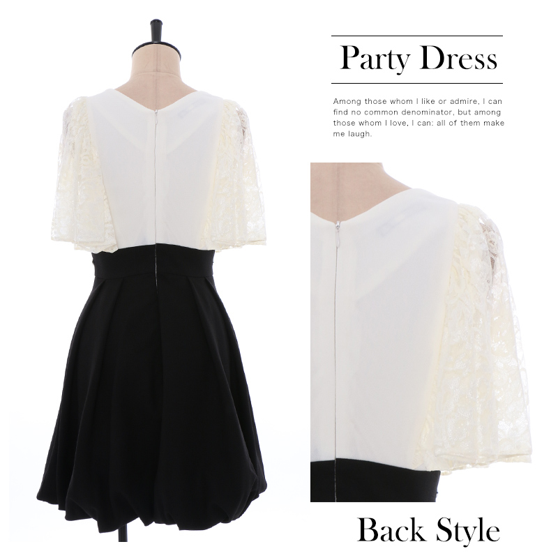 e6812563c4cc3 画像12   結婚式ドレス  Jewels Party ジュエルズパーティー レーススリーブ