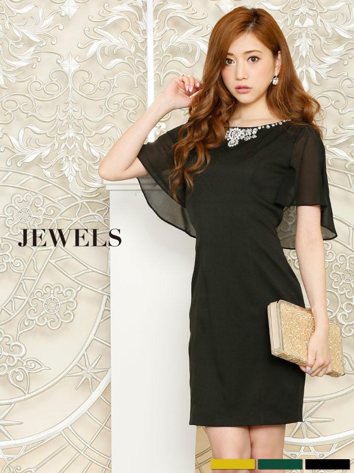1e3244a1cf274 新色追加 結婚式ドレス  Jewels Party ジュエルズパーティー シフォンスリーブドレス・3サイズ HC02   5511JP-163