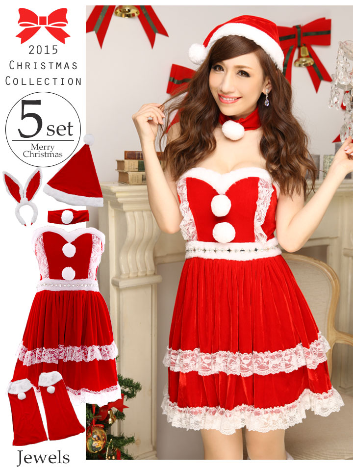 5b1fc2eaba310 サンタ コスプレ コスチューム クリスマス 衣装 特集 2016|ジュエルズ ...