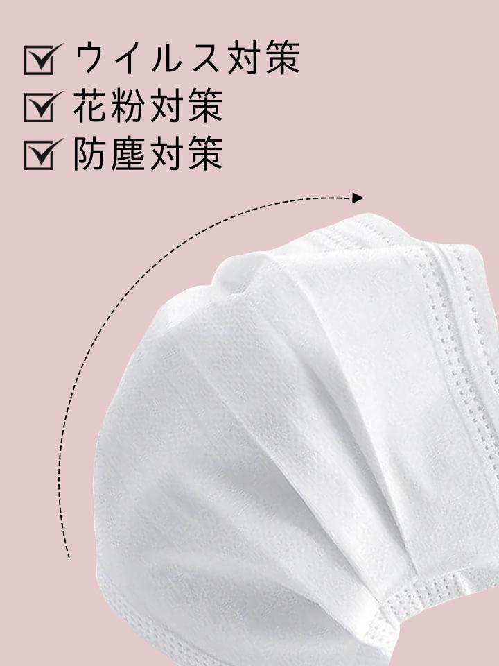 マスク まとめ買い